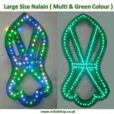 Large Nalain Lights Multifunctional ( Islamic Gift Milad Decoration UK & Hooks )
